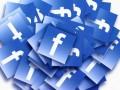 Facebook-Logo-Pile